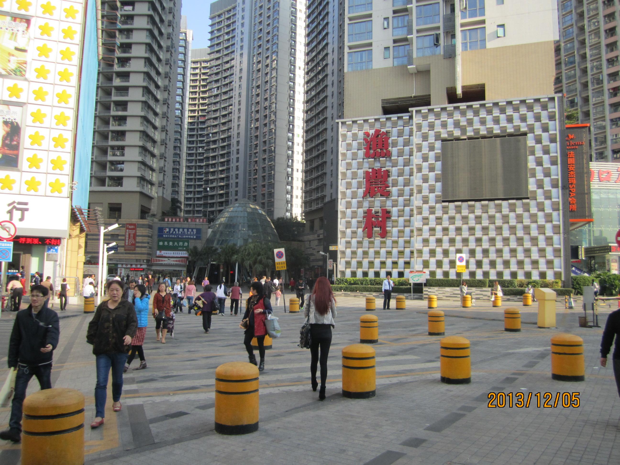 深圳福田四海为家温馨一房一厅公寓  交通描述 地铁龙华4号线总站,离