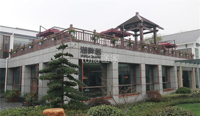 南京钟山风景区琵琶山居商务标间
