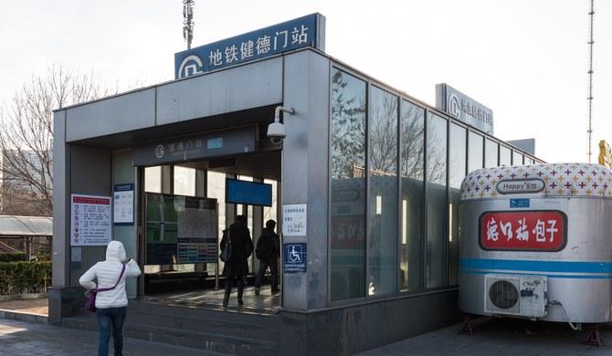 北京亚奥核心鸟巢旁商务大床房
