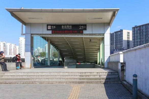 【晶彩轩】软装设计师的家,地铁直达田子坊