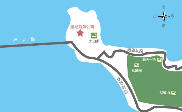 连云区住宿 连岛海景公寓复式套房   连云港连岛金海湾度假村是南京21