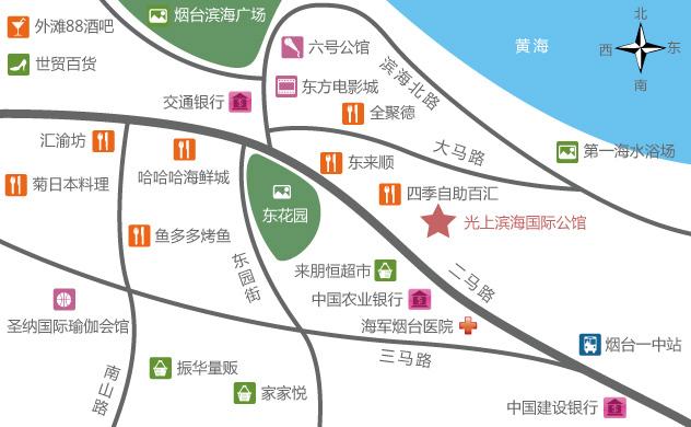 烟台芝罘区光上滨海国际公馆酒店式公寓:光上滨海国际