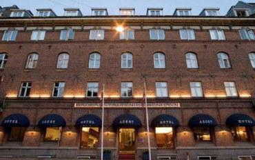 哥本哈根酒店公寓住宿:奥斯库特公寓