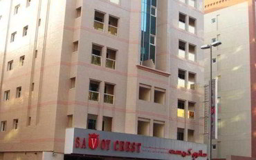 迪拜酒店公寓住宿:萨沃伊斯特公寓
