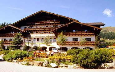 阿尔卑斯山(奥地利)酒店公寓住宿:盖利岑坎泽浩阿勒莫瑞桑特公寓