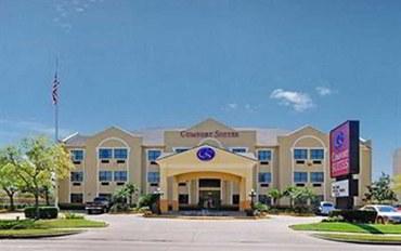 休斯顿酒店公寓住宿:凯富加勒里套房公寓
