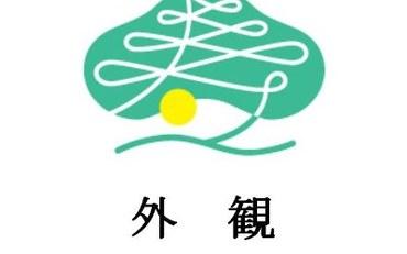岛根酒店公寓住宿:松之汤日式旅馆