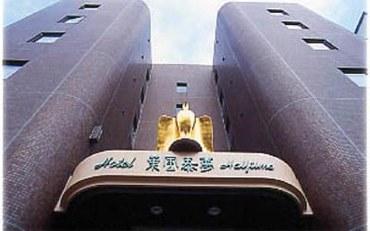 奈良酒店公寓住宿:叶风泰梦酒店