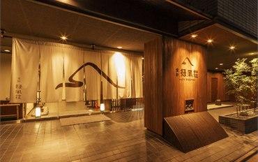 京都酒店公寓住宿:绿风庄日式旅馆