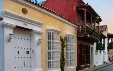 卡塔赫纳酒店公寓住宿:圣安娜之家旅馆