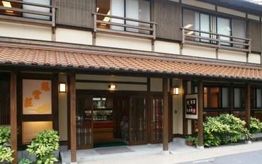 岛根酒店公寓住宿:辉云庄旅馆