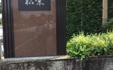 高知酒店公寓住宿:松荣河畔酒店