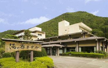 宫城酒店公寓住宿:汤之原酒店