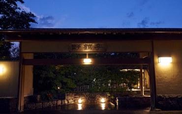 鹿儿岛酒店公寓住宿:数寄之宿 野鹤亭