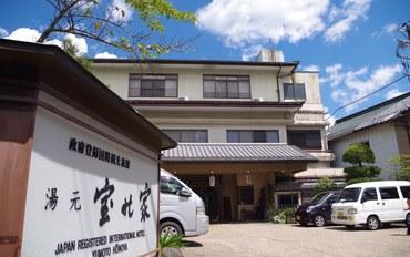 奈良酒店公寓住宿:汤元宝之家