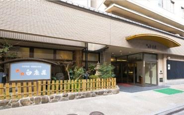 奈良酒店公寓住宿:奈良白鹿庄