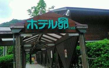 奈良酒店公寓住宿:十津川温泉 昴酒店