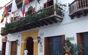 卡塔赫纳酒店公寓住宿:阿尔佐比斯帕多精品房屋