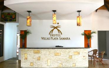 瓜纳卡斯特酒店公寓住宿:萨马拉别墅