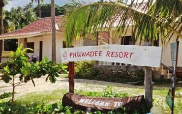 帕岸岛酒店公寓住宿:普瓦迪Spa度假村