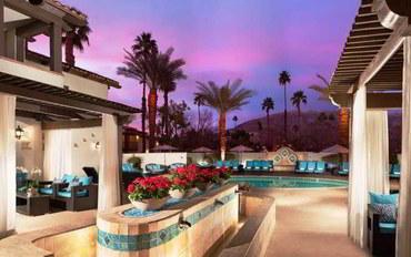 棕榈泉酒店公寓住宿:拉斯帕尔马斯全牧场度假村&Spa