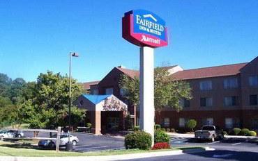 梅肯县酒店公寓住宿:梅肯万豪费尔菲尔德套房