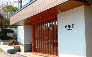 宫城酒店公寓住宿:旅馆 明海庄