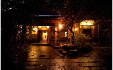 大分县酒店公寓住宿:萱兔日式旅馆