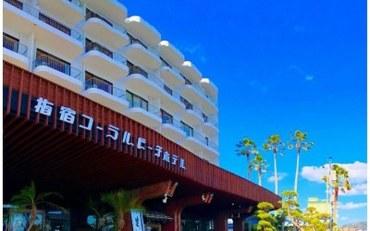 鹿儿岛酒店公寓住宿:指宿珊瑚海滩酒店