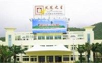 三亚凤凰机场海航快捷酒店  三亚凤凰机场海航快捷酒店电话 地址
