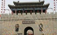 吴桥杂技大世界景区介绍  吴桥杂技大世界好玩吗