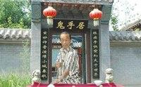 吴桥杂技大世界景区图片  吴桥杂技大世界绝活欣赏