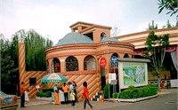 包头新世纪青年生态园 包头新世纪青年生态园旅游