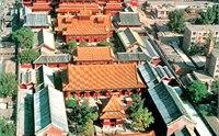 北京雍和宫简介 雍和宫附近美食 雍和宫地址