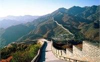 北京八达岭长城门票价格 2013八达岭长城门票多少钱