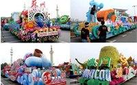 2013上海旅游节开幕式时间 上海旅游节举办地点