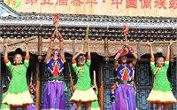 贵州黎平侗族鼓楼文化艺术节 2013黎平艺术节时间 地点 活动详情