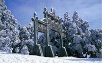 2013衡山必去景点 衡山必去景点有哪些