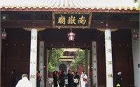 广州到衡山怎么走 广州到衡山旅游攻略