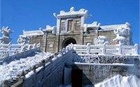 南岳旅游2013南岳旅游攻略