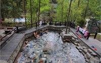 宁海森林温泉旅游 2013宁海森林温泉攻略