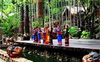槟榔谷旅游 2013槟榔谷旅游攻略