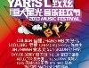 2013广州恒大星光音乐节时间 2013广州恒大星光音乐节门票 明星阵容