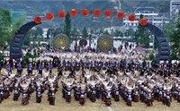 2013贵州雷山苗年时间 2013雷山苗年有哪些活动