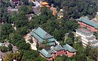 岳麓书院简介 岳麓书院门票 岳麓书院图片