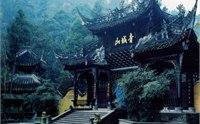 去青城山旅游多少钱 青城山旅游需要多少钱