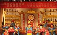 2014年春节天坛公园音乐会时间/节目 天坛公园附近酒店有哪些
