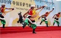 雪顿节来历 藏族雪顿节传说 雪顿节资料