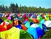 2014万人帐篷节什么时间开始 2014万人帐篷节在哪举办