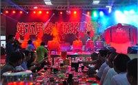 2014泰山啤酒节是什么时候 泰山啤酒节全攻略